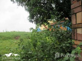 N/A Property for sale in Nirouth, Phnom Penh Land For Sale in Meanchey