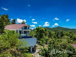 6 Bedrooms Villa for sale in Ko Pha-Ngan, Koh Samui 2 Villas + Studio + Bungalow in Haad Thong Lang on 2 Rai Plot