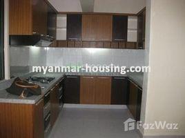 လှိုင်သာယာ, ရန်ကုန်တိုင်းဒေသကြီး 3 Bedroom Condo for sale in Hlaing Thar Yar, Yangon တွင် 3 အိပ်ခန်းများ ကွန်ဒို ရောင်းရန်အတွက်