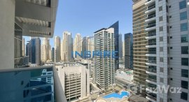 Available Units at Cascades Tower
