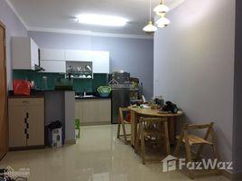 胡志明市 Ward 26 Saigonres Plaza 2 卧室 公寓 售