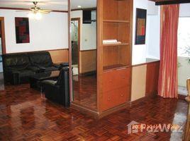 2 Bedrooms Condo for rent in Si Lom, Bangkok Silom Condominium
