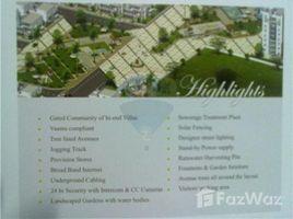 Telangana Hyderabad Bandlaguda, Hyderabad, Andhra Pradesh 4 卧室 屋 售