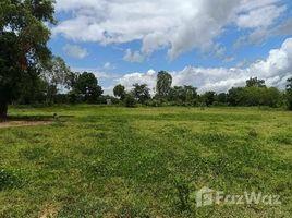 N/A Terrain a vendre à Sai Mun, Khon Kaen Urgent Sale 4 Rai 50 SQW Land in Nam Phong District Khon Kaen