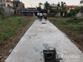海防市 Kenh Giang Bán đất nền Đông sơn Thủy Nguyên Hải Phòng diện tích 133m2 giá chỉ từ 1ty286tr SHCC N/A 土地 售
