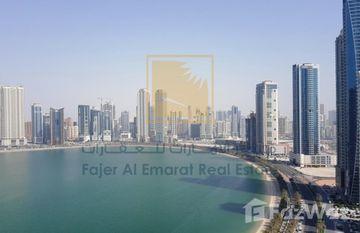 Al Marwa Towers in , Sharjah