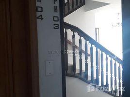 5 Habitaciones Apartamento en venta en , Santander CALLE 40 #28A-20 PH-03 - U.R. COOPMAGISTERIO V