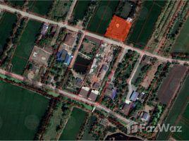 N/A Land for sale in Rahaeng, Pathum Thani 1 Rai Land in Lat Lum Kaeo for Sale