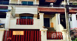 Available Units at Royal Nakarin Villa