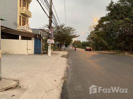 海防市 Anh Dung Bán lô đất đường Mạc Đăng Doanh - Gần trung tâm hành chính quận Dương Kinh. LH: 0783.599.666 N/A 土地 售