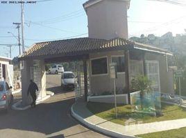 N/A Terreno à venda em Fernando de Noronha, Rio Grande do Norte Jardim Promeca, Várzea Paulista, São Paulo