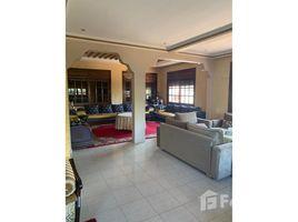 4 غرف النوم فيلا للبيع في NA (Beni Mellal), Tadla - Azilal Super Villa de 450 m² à Vendre sur Tiflet