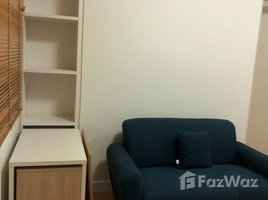 1 Bedroom Condo for rent in Bang Chak, Bangkok My Condo Sukhumvit 52