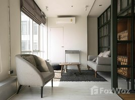 2 Bedrooms Property for rent in Khlong Ton Sai, Bangkok Baan Sathorn Chaophraya