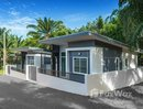1 Bedroom House for sale at in Ao Nang, Krabi - U638306