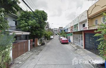 Rungnapha Village Ramkhamhaeng 194 in Min Buri, Bangkok