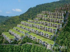 普吉 芭东 Patong Bay Sea View Residence 1 卧室 房产 售