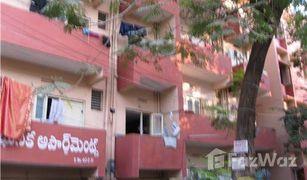 N/A Land for sale in Vijayawada, Andhra Pradesh