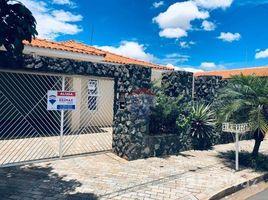 3 Bedrooms House for rent in Birigui, São Paulo Birigüi, São Paulo, Address available on request