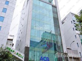 Studio House for sale in Ben Nghe, Ho Chi Minh City BÁN NHÀ MẶT TIỀN P. BẾN THÀNH,Q1 NGAY NGUYỄN TRÃI. DT: 5.8x16M, 4 LẦU, 28 TỶ LH: +66 (0) 2 508 8780