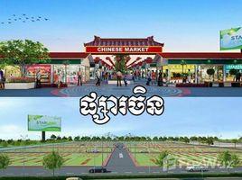 Kampong Speu Trapeang Kong Other-KH-56618 N/A 土地 售