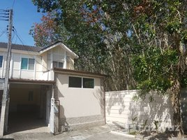 3 Bedrooms House for sale in Thep Krasattri, Phuket Pruksa Ville Thalang