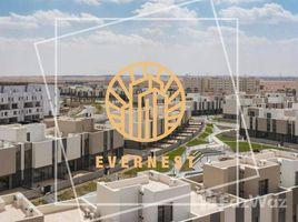 Cairo El Shorouk Compounds Al Burouj Compound 4 卧室 联排别墅 租