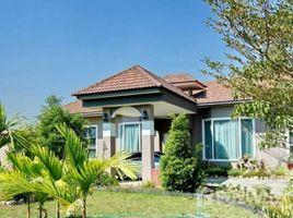 4 Schlafzimmern Haus zu verkaufen in Pong Phrae, Chiang Rai Beautiful House for Sale in Chiang Rai close to the Main Road