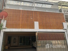 5 Bedrooms Townhouse for sale in Khlong Tan Nuea, Bangkok 5 Bedroom Townhouse for Sale in Soi Sukhumvit 39