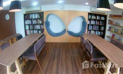 Photos 2 of the Library / Reading Room at U Delight at Jatujak Station