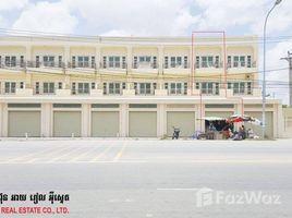 Вилла, Студия в аренду в Nirouth, Пном Пен Flat For Rent