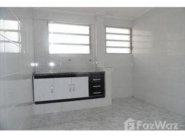 1 Quarto Apartamento à venda em São Vicente, São Paulo Itararé