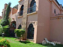 4 غرف النوم فيلا للبيع في NA (Annakhil), Marrakech - Tensift - Al Haouz Magnifique Villa de 300 m² sur une résidence gardée à Palmeraie
