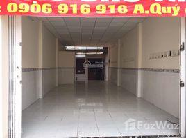 胡志明市 Ward 26 Bán nhà mặt tiền 185 Nguyễn Xí, phường 26, quận Bình Thạnh 开间 屋 售