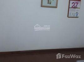 河內市 Van Quan Chính chủ cho thuê nhà nguyên căn tại Văn Quán. DT 50m2x4T, nhà mới mát, kinh doanh tốt, giá 15tr 开间 屋 租