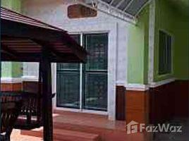 2 Bedrooms House for sale in Sam Wa Tawan Ok, Bangkok House for sale Soi Maitree jit 9