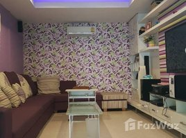 5 Bedrooms House for sale in O Ngoen, Bangkok My Place Watcharapol