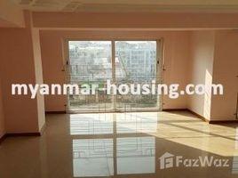 ဗိုလ်တထောင်, ရန်ကုန်တိုင်းဒေသကြီး 2 Bedroom Condo for rent in Botahtaung, Yangon တွင် 2 အိပ်ခန်းများ အိမ်ခြံမြေ ငှားရန်အတွက်
