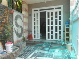 胡志明市 Binh Trung Dong TownHouse for Sale in Ho Chi Minh City 3 卧室 联排别墅 售