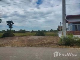 N/A Grundstück zu verkaufen in Khlong Sam, Pathum Thani Land with Building in Khlong Sam