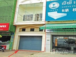 Studio House for sale in Kakab, Phnom Penh Other-KH-7179