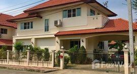 Available Units at Moo Baan Rung Arun