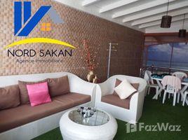 3 غرف النوم فيلا للإيجار في NA (Charf), Tanger - Tétouan villa meublée de 220 M2 route achakar
