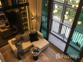 1 Bedroom Condo for sale in Sam Sen Nai, Bangkok The Reserve Phahol-Pradipat