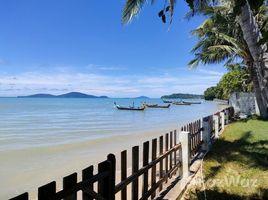 N/A Land for sale in Rawai, Phuket Beachfront Land for Sale in Rawai