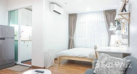 Available Units at Regent Home Bangson