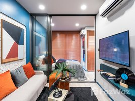 1 Bedroom Condo for sale in Din Daeng, Bangkok Groove Muse Ratchada 7