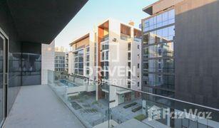 2 غرف النوم عقارات للبيع في NA (Zag), Guelmim - Es-Semara Building 22
