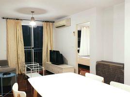 1 Bedroom Condo for sale in Khlong Tan Nuea, Bangkok 49 Plus