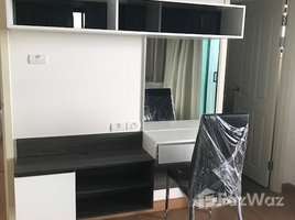 2 Bedrooms Condo for sale in Bang Talat, Nonthaburi Supalai Loft Chaeng Wattana